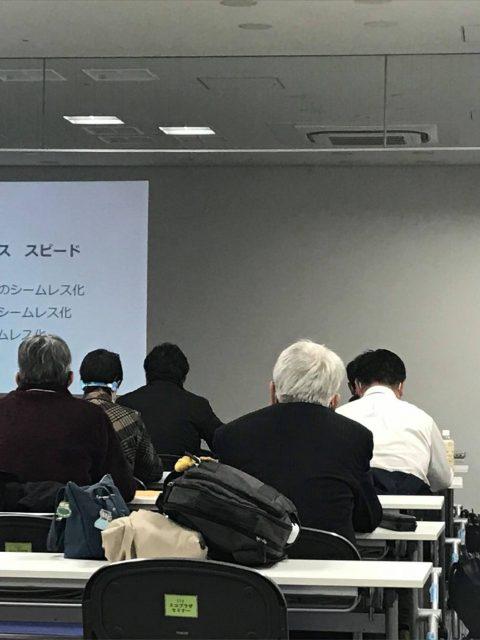 【Report】ものづくりDXセミナー開催しました