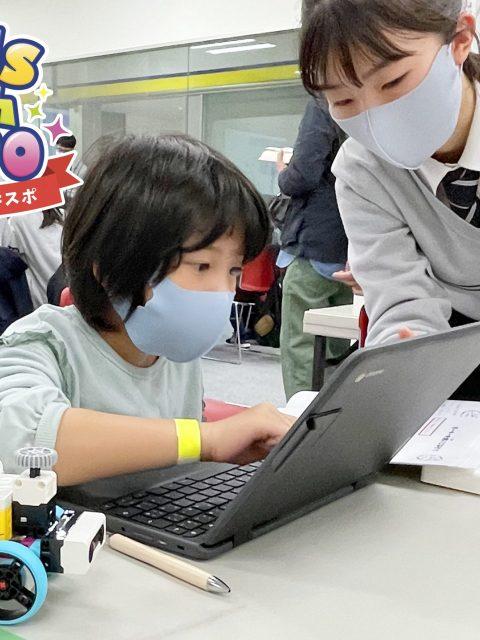 【Report】キッズテックエキスポ2021.3 大盛況でした!