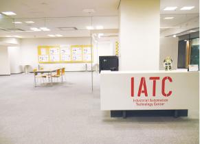 IATC内観