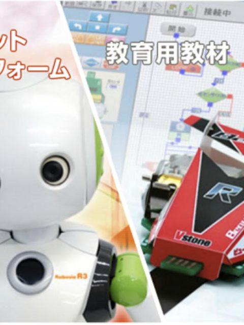 【確たる技術力と実績】開発・製造までを一貫する、ロボット技術の総合力企業