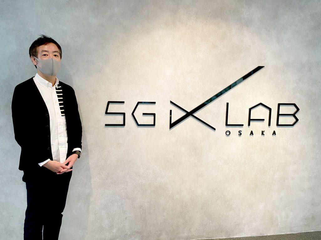 100プロジェクト掲載〜移動ソリューション実用化プロジェクト「5G X LAB OSAKA」〜